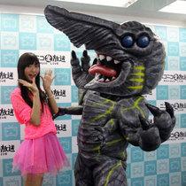 Kaiju Pet (Free Download) cover art