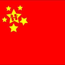 Feel My China II cover art