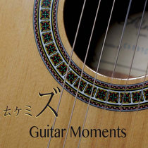 Guitar Moments cover art