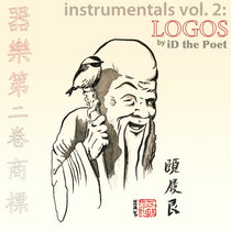 instrumentals vol.2: LOGOS cover art