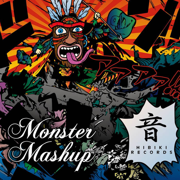 Hibiki Records 001 Monster Mashup cover art