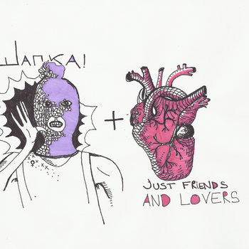 Шапка (Schapka) / Just Friends and Lovers cover art