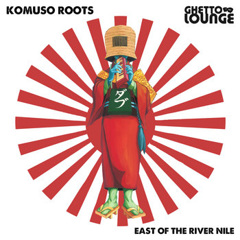 East Of The River Nile cover art