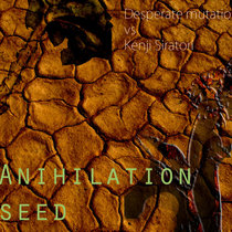 Anihilation Seed cover art