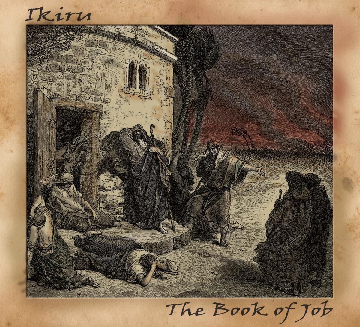 Book Cover Artist Jobs ~ The book of job ikiru